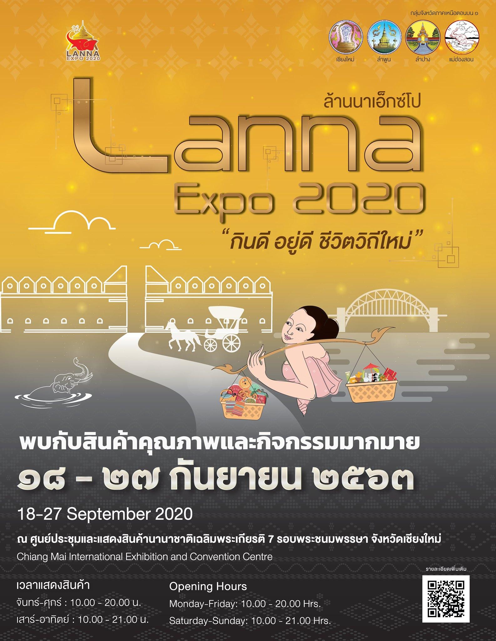 Lanna Expo 2020