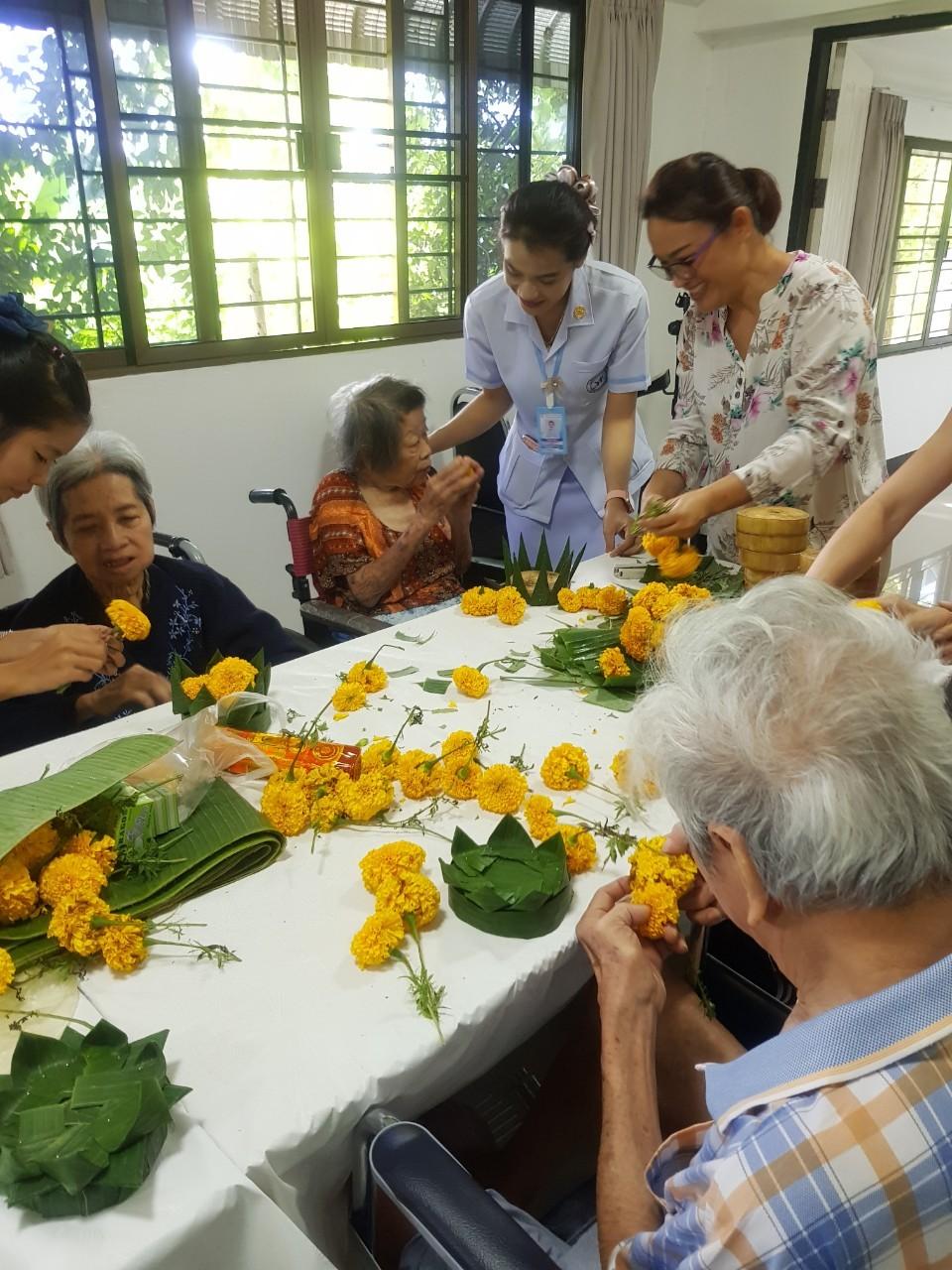สถานบริบาลผู้สูงอายุ Helping hands nursing home