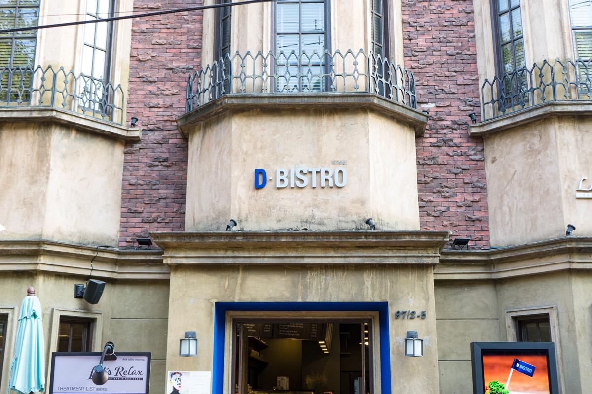 D. Bistro by Deck 1